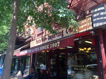Five Must Have NYC Cold Brews! Coffee Spot #3: Porto Rico